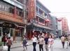 050521_qianmen_4