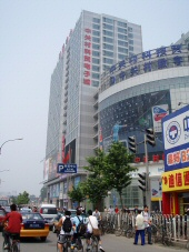 050612_zhongguancun_4