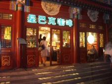 050806_qianhai_2