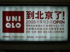 050906_wakura_003
