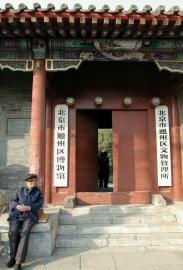 051022_tongzhou_053_3