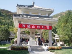 061029_baiwangshan_001