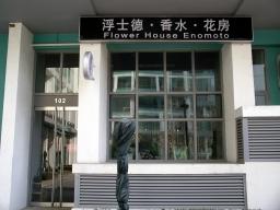 070215_flower33_0021_1