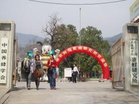 070409_zhiwuyuan_009