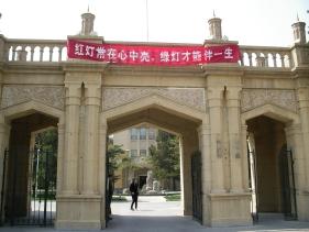 070413_xinjiang_001