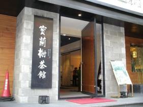 070413_xinjiang_038