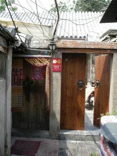 070725_hutong_pizza_014