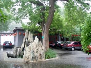 070807_zhuyuan_0011