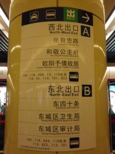 071008_subway5_019