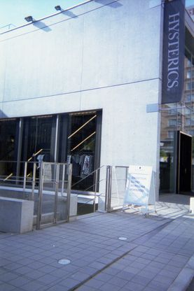 090127minamiaoyama05