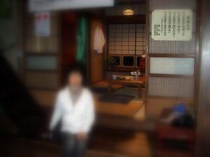 Shibamata2_2